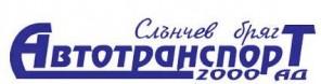 СЛЪНЧЕВ БРЯГ - АВТОТРАНСПОРТ 2000